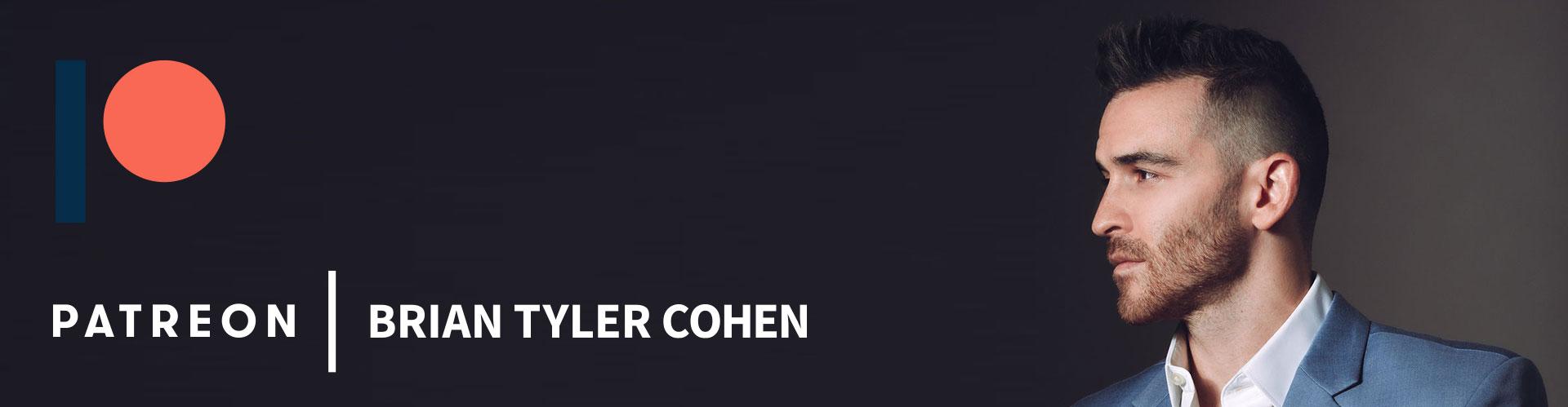 Contribute-Mobile-Brian-Tyler-Cohen
